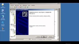 Настройка службы DHCP