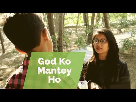 God ko Mantey Ho | Short Comedy Video | Latest Comedy Video Online