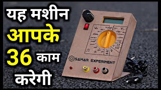 How To Make 36 IN 1 Gadget, Ut Source || Hindi