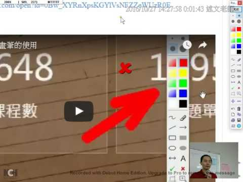 14:老師,找到好用的螢幕畫筆工具了嗎?螢幕繪圖畫筆、滑鼠 ...