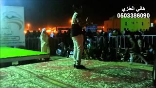 إنشودة ياغافر للمنشد خالد العوده - مهرجان صيف عرعر 1435هـ