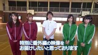2015年1月より好評放送中のTVアニメ『アブソリュート・デュオ』より、4...