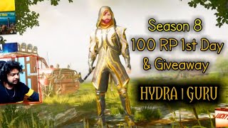 {Giveaway} HYDRA GURU 100 RP 1st DAY | Season 8 Royal Pass Giveaway | Gaming Guru
