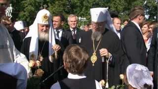 Патриарх посетил Троицкий собор в Гайновке(18 августа 2012 года Святейший Патриарх Московский и всея Руси Кирилл посетил Троицкий собор в польском город..., 2012-08-22T12:30:45.000Z)