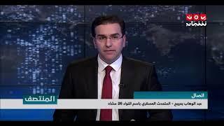 #شبوة الجيش والمقاومة يستعيدان مواقع بعد ساعات من سيطرة الحوثيين عليها بعسيلان |عبدالوهاب بحيبح