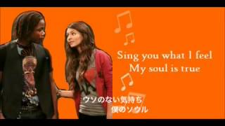 Victorious - Song 2 you (日本語歌詞)