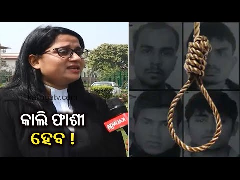 Nirbhaya Advocate Speaks About The Trial Of The Convicts.