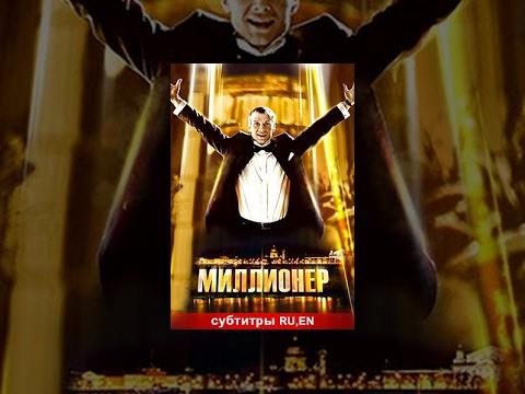 Без границ фильм в HD