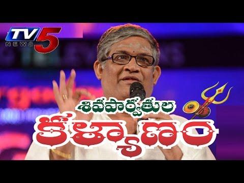 Splendid Performance by Tanikella Bharani at Shiva Parvathula Kalyanam : TV5 News