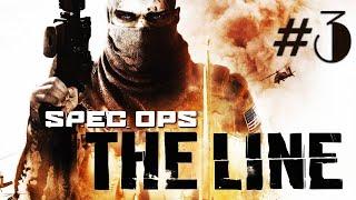 Spec Ops: The Line - Спуск #3