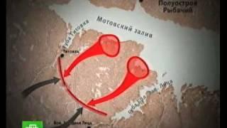 Как Мурманск не сдался фашистам