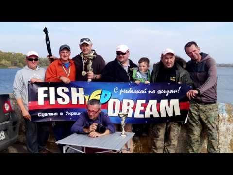 Большой Кубок FISH DREAM. Финальное взвешивание