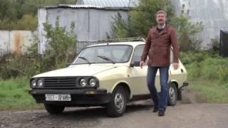 Dacia 1310 рассказ
