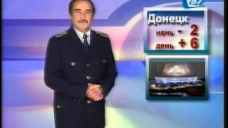 ПРОГНОЗ ПОГОДЫ 30 ноября 2015 ТВ7
