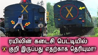 TNPSC தேர்வில் கட்டாயமாக கேட்க படும் கேள்வி ! | Tamil Cinema News | Kollywood News