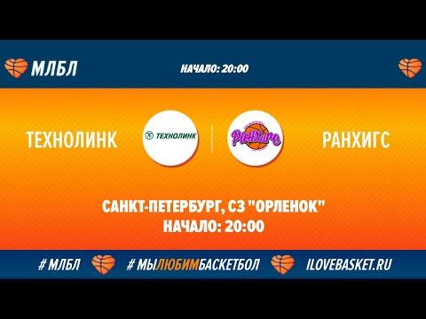 Первая лига СЗФО  Технолинк  -  РАНХиГС (30.01.2020)
