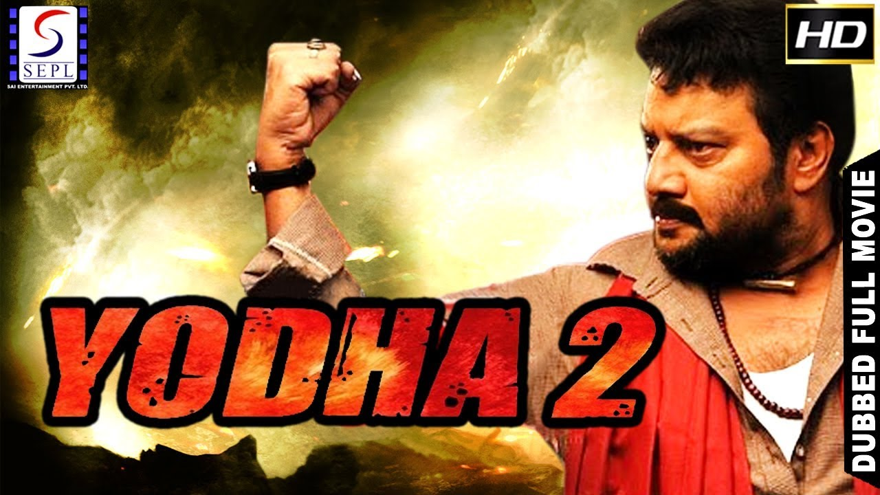 Yoddha 2 L 2018 South Action Film Dubbed In Hindi Full Movie Hd L