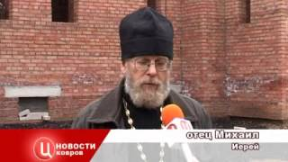Kovrov TVC 091012  храм