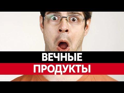 Сибирские Сортовые Семена / Семена овощей