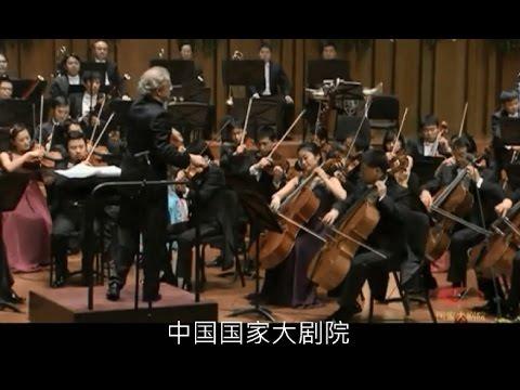春节序曲    奥斯莫.苑斯卡   Osmo Vanska 指挥   中国国家交响乐团演奏