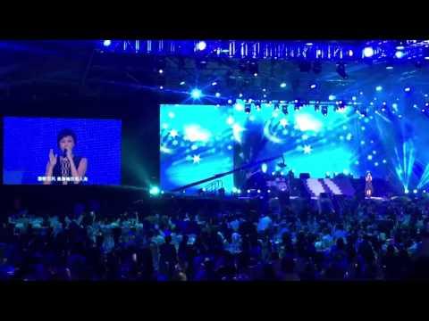 孫燕姿 Stefanie Sun Yan Zi -《遇見》@新加坡善濟愛心之夜 (2017-07-08)Part 4