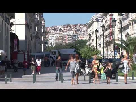 Thessaloniki, Central Macedonia, Citywalk - Greece HD Travel Channel