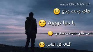 اغنية نور الزين يادنيا تهون 💔 تصميمي لا يفوتكم ولا تنسو لايك للفيديو فديتكم