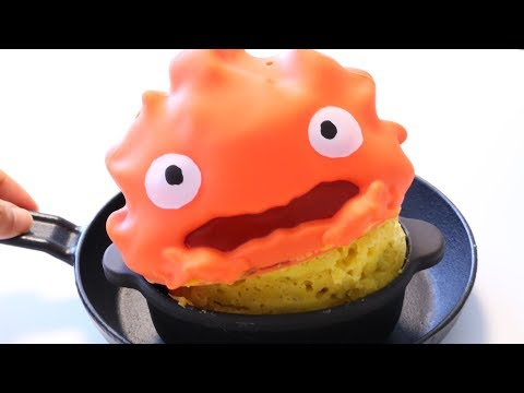 Howl's Calcifer Magic Pumpkin Steamcake【Halloween】