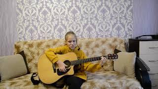 Уроки на гитаре. моя ученица Алиса - Детство кавер