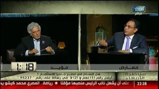 هانى سري الدين: الأفضل لمصر أن نتحدث عن إقتصاديات السوق الإجتماعى