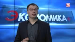Экономика Керченского полуострова
