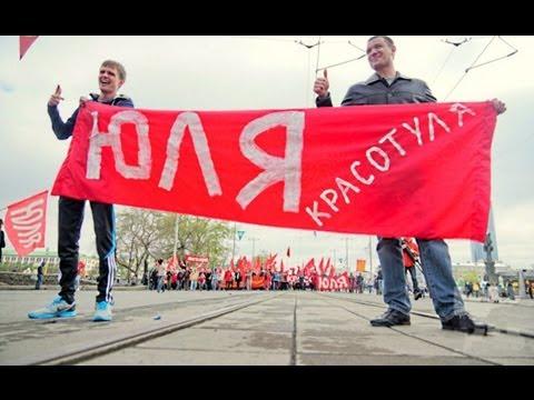 Голая Одноклассница Ленка из Екатеринбурга