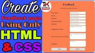 كيفية إنشاء نموذج الملاحظات في HTML و CSS في الهندية - سهلة خطوة تعليمي كامل