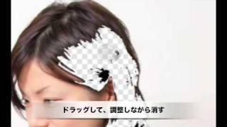 Repeat youtube video ピクセルメーター・ツール編