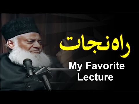 My Favorite lecture : Rah-e-Nijaat By Dr. Israr Ahmed