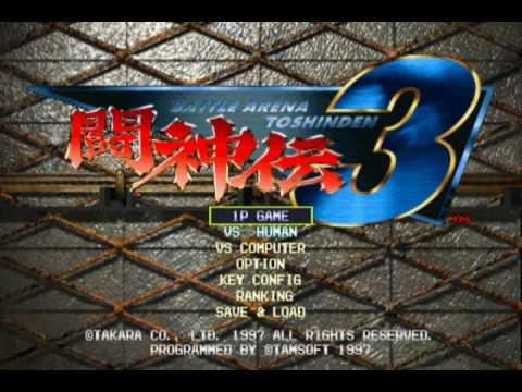 鬥神傳III - YouTube