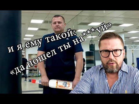 видео: Как Филатов Коломоиского послал