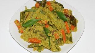 Kerala Aviyal | Avial | Sadhya Aviyal | Malayalam Recipe | Pachakalokam
