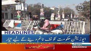 Headlines 12 PM - 16 January - Aaj News