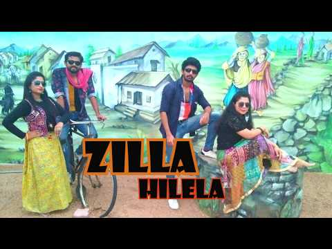 Zilla Hilela Dance -Jabariya Jodi | Sidharth Malhotra & Elli AvrRam |  Choreography  By Alabhya