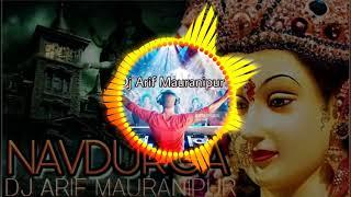 dj mauranipur blogspot Mp4 HD Video WapWon