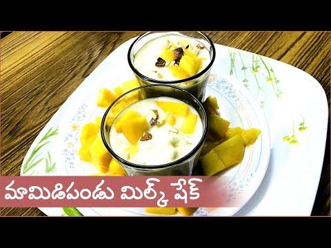 Mango Mastani Recipe || How to make Pune's Mango Mastani At Home || Milk Shake Recipe