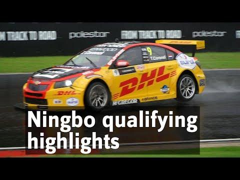 Ningbo qualifying drama for Tom Coronel in WTCC 2017 China