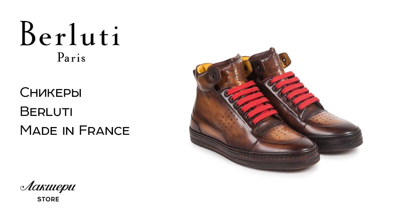 935952707 Ботинки Playtime Palermo Berluti, оригинал от французского бренда мужской  одежды review: ID 76076