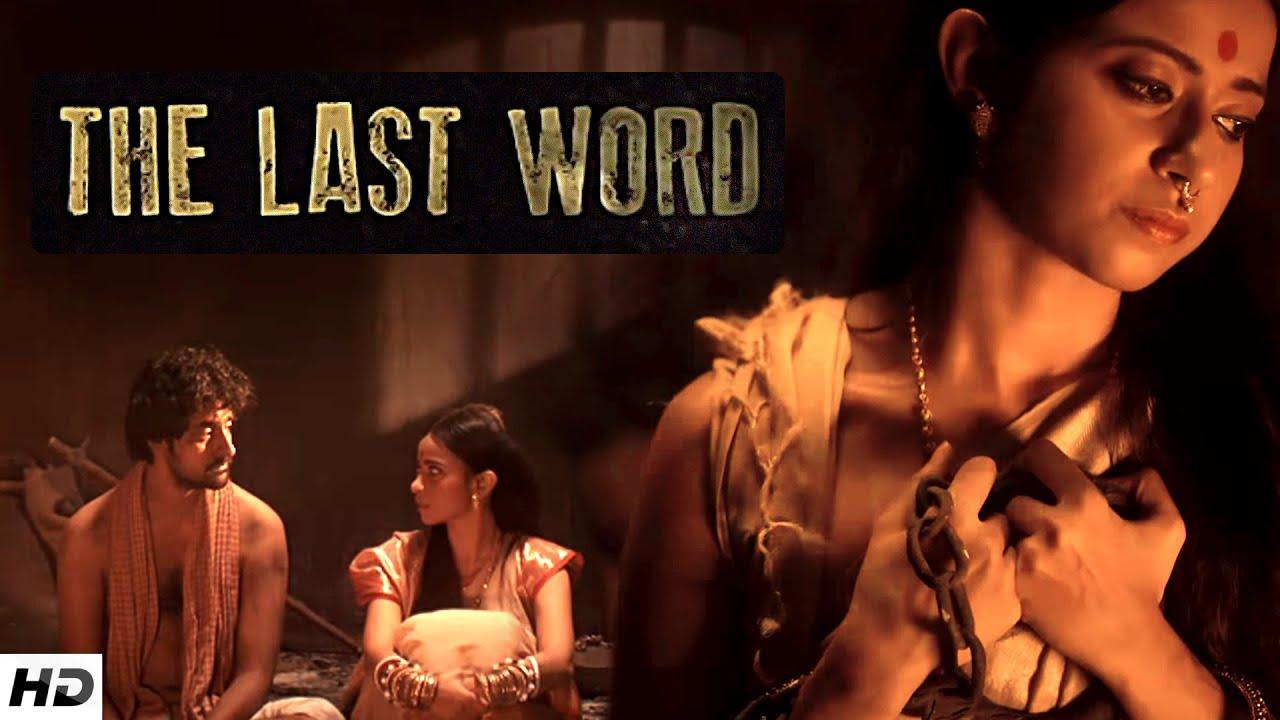 The Last Word | Award Winning Short Film – Bengali Short Film With English Subtitles