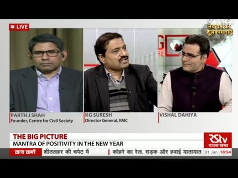 The Big Picture - From Positive to Progressive India