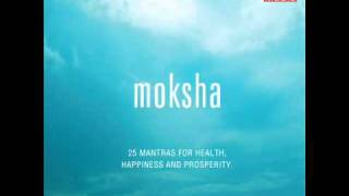 Sanskrit Mantra for Overcoming Disease