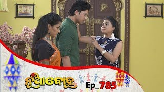 Nua Bohu | Full Ep 785 | 21st jan 2020 | Odia Serial - TarangTV