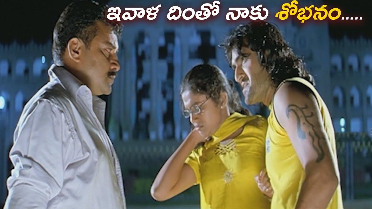 Police Story Movie Best Scenes | Telugu Movie Scenes || TFC Films & Filmnews