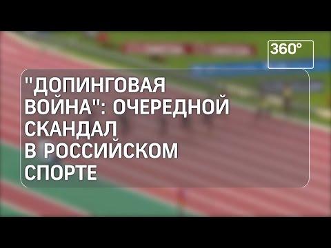 Российскую чемпионку по бегу отстранили от соревнований из-за допинга